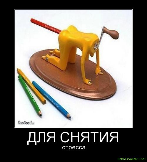 Игрушки для снятия стресса у детей своими руками
