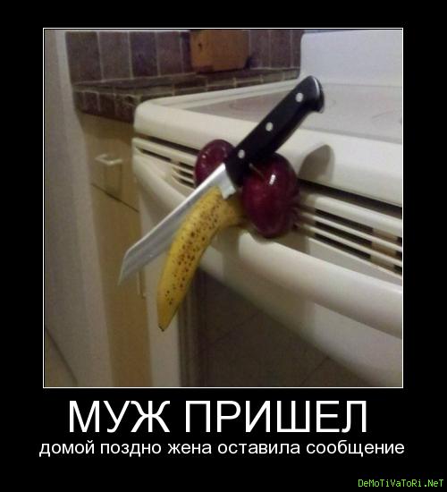 selskie-shlyushki-porno-foto
