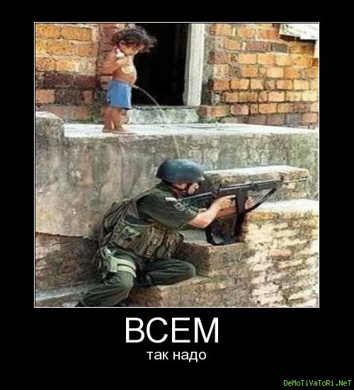 инструкция на русском к metz 44 af 1