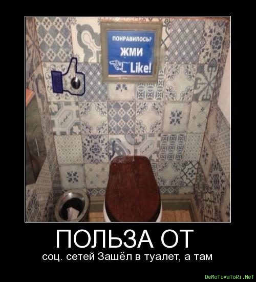 paren-zashel-v-tualet-a-tam-devushka